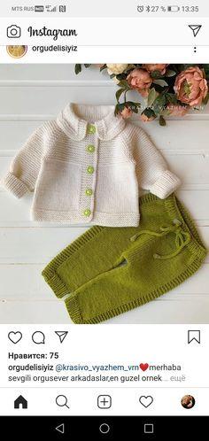 Baby Cardigan Knitting Pattern Free, Kids Knitting Patterns, Crochet Baby Dress Pattern, Baby Sweater Patterns, Knit Baby Sweaters, Knitted Baby Clothes, Baby Clothes Patterns, Knitting For Kids, Tricot Baby