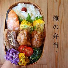 Japanese Bento Box, Japanese Food, Bento Recipes, Bento Box Lunch, Recipe Box, Food And Drink, Chicken, Ethnic Recipes, Food Box