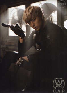 TF you trying to do to me!!!! #Daehyun