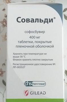 Средство от гепатита 400 M, Cards Against Humanity, Personalized Items