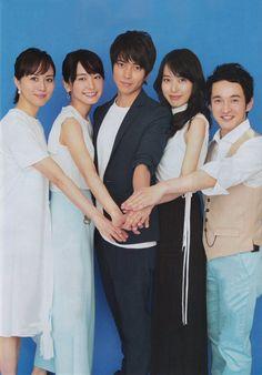 Book Characters, True Love, Celebs, Celebrities, Drama, Handsome, Japanese, Film, Blue