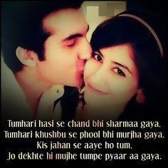 Best Hindi Shayari Image for loves   Best Hindi Shayari Image for loves English love quotes for Facebook 2017 Facebook and Twitter love shayari Facebook love shayari with image 2017