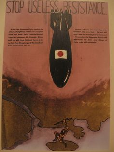 A Japanese propaganda poster in Hong Kong during the Second World War. Museum of History, Hong Kong. Ww2 Propaganda Posters, Evil Empire, Japanese Poster, Historical Images, World War Ii, Wwii, Hong Kong, Meiji Restoration, Vintage Ads