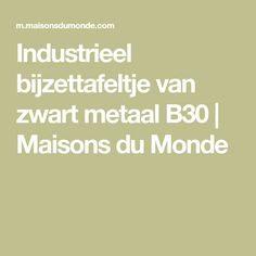 Industrieel bijzettafeltje van zwart metaal B30   Maisons du Monde