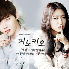 Pinocchio korean drama korea drama series dvd murah cuma 7000 per keping posisi di jakarta