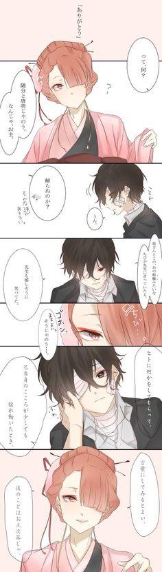Kouyou & Dazai