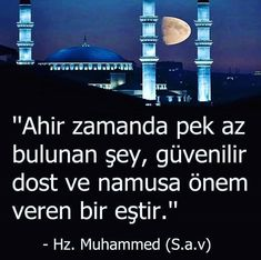 Islam Muslim, Allah Islam, Islam Quran, Quotes About God, Wise Quotes, Inspirational Quotes, Religion, Big Words, Muhammed Sav