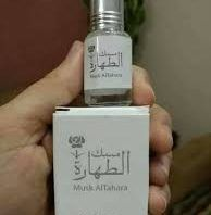 نصحنا الرسول عليه الصلاة والسلام باستخدام المسك بشكل خاص عند الذهاب إلى الصلاة وبعد الاغتسال من الحدث الأكبر والأصغر 5 من ممي Perfume Bottles Perfume Bottle
