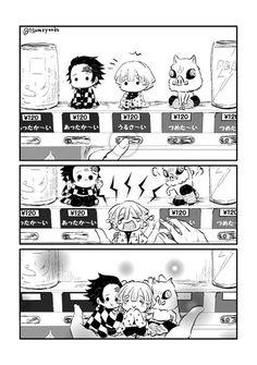 Doujinshi , ảnh Kimetsu no yaiba Anime Chibi, Kawaii Anime, Manga Anime, Anime Art, Anime Angel, Anime Demon, Slayer Meme, Punch Man, Funny Anime Pics