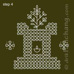Tulasi Rangoli Step 4