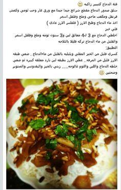 pdf arabic recipesarabic foodyummy forumfinder Image collections