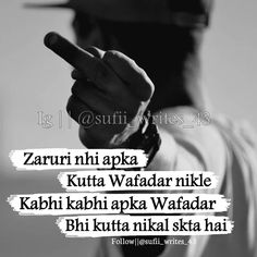 Hindi Quotes, Best Quotes, Love Quotes, Funny Quotes, Qoutes, Bad Words Quotes, Attitude Quotes For Boys, Urdu Shayri, Reality Quotes
