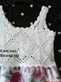 New crochet baby girl summer fabrics 56 Ideas Crochet Summer Dresses, Crochet Girls, Crochet Baby Clothes, Crochet For Kids, Diy Crafts Knitting, Diy Crafts Crochet, Crochet Fabric, Crochet Blouse, Crochet Hood