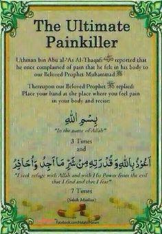 Dua for pain relief Muslim / Islam Quran Quotes Inspirational, Islamic Love Quotes, Muslim Quotes, Religious Quotes, Motivational, Duaa Islam, Islam Hadith, Islam Quran, Alhamdulillah