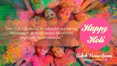 Happy holi picture messages and whatsapp dp Sms Message, Message Quotes, Messages, Holi Pictures, Funny Pictures, Funny Pics, Holi Pichkari, Happy Holi Picture, Happy Holi Images