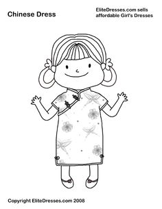 Learn Chinese characters with Chinese coloring pages