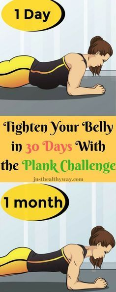 Do you have problems with your belly shape? Are you still dreaming about having 6 packs abs? We have a solution for you.