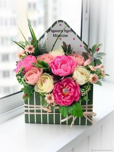 Flower Box Gift, Flower Bag, Flower Boxes, Flower Cards, Paper Flowers, Birthday Congratulations, Elegant Table Settings, Envelopes, Hydrangea