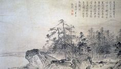 Lecture 11B: Great Masters of Southern Song: Xia Gui