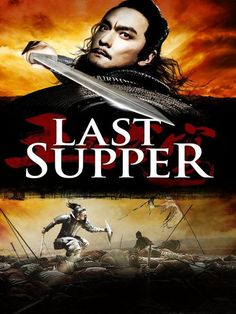 Watch The Last Supper (2012) Full Movies (HD quality) Streaming