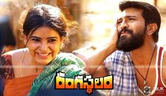 Ram Charan's Rangasthalam Movie New Record Image Search, News, Movies, Fictional Characters, Films, Fantasy Characters, Movie Quotes, Movie