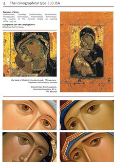 Dear friends in our catalogue Divine Temple you can find numerous articles on the technology and theology of the icon, the peculiarities of iconography around the world To see all issues: http://www.versta-k.ru/en/catalog/67/657/ To publish your icons: http://www.versta-k.ru/en/catalog/55/696/