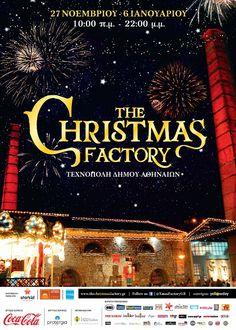The Christmas Factory 3: Χριστούγεννα και μεγαλύτερη γιορτή του χρόνου πλησιάζει και το παραμύθι αρχίζει!