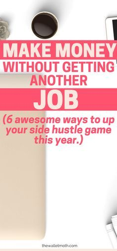 You HAVE to read this article - packed with amazing easy ways to increase your income and make money without a job. Make more money from home this year with these simple cash earners that will TRANSFORM your budget!