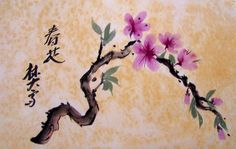 Chinese Artwork | Chinese Brush Painting: Plum Blossoms « Artists & Thieves Artists ...