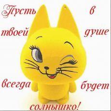 Un an nou fericit! Good Morning Honey, Laws Of Life, Emoji Symbols, Soviet Art, Emoji Faces, Psychology Facts, Positive Quotes, To My Daughter, Pikachu