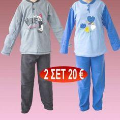 Πακέτο με 2 Πιτζάμες παιδικές φλις για αγόρια σε διάφορα χρώματα Με... Graphic Sweatshirt, Sweatshirts, Sweaters, Fashion, Moda, Fashion Styles, Trainers, Sweater, Sweatshirt