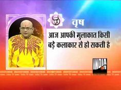 TV BREAKING NEWS Bhavishyavani - Taurus (20/3/13) - http://tvnews.me/bhavishyavani-taurus-20313/