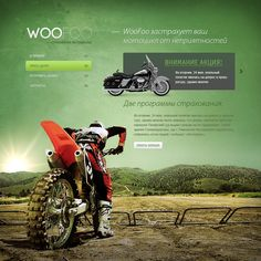 WooFoo Motorcycle Insurance by Vladimir Kudinov on Deviantart