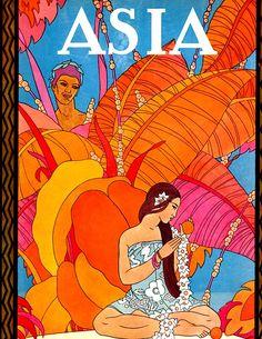 asia magazine mcintosh - Поиск в Google
