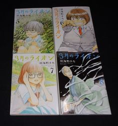 March comes in like a lion Chica Umino Japanese Manga Book Comic Vol.5-8 Set