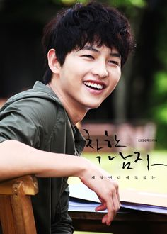 Song Joong Ki as Kang Ma Ru [12] - official stills
