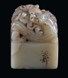 Piccolo sigillo giada con draghi, Cina, Dinastia Qing, XIX secolo