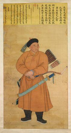 Turandot Opera, Haiku, Chinese Armor, Tibet, Asian History, Korean Art, China Art, Ancient China, Qing Dynasty