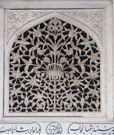 Carving detail with Caligraphy from the Agra Fort, in Uttar Pradesh, India. The fort is a walled city that was captured by the Mughals in 1558