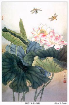 Lotus Art, Watercolor Lotus, Lotus Painting, China Painting, Silk Painting, Watercolor Flowers, Watercolor Paintings, Japanese Art, Japanese Drawings