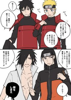 Naruto and Sasuke look good in the armor. However I think Hashirama looks better in Naruto's outfit than Madara looks in Sasuke's outfit.