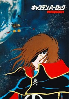Uchuu Kaizoku Captain Harlock The Movie Arcadia-gou no Nazo