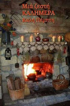 I love the deep, large fireplace! Fireplace Update, Farmhouse Fireplace, Cozy Fireplace, Fireplace Glass, Fireplace Inserts, Christmas Time, Good Morning, Outdoor Decor, Home Decor