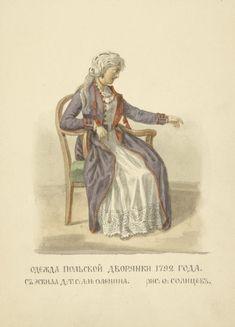 147. Одежда польской дворянки. 1792.