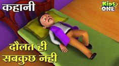 kids Rhymes: दौलत ही सबकुछ नहीं पंचतंत्र कहानी Daulat Hi Sabku. Kids Nursery Rhymes, Rhymes For Kids, Moral Stories In Hindi, Stories For Kids, Social Networks, Activities, 3d Animation, Story Time, Youtube