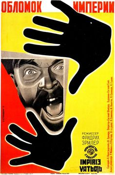 Soviet Silent Era Film Posters By The Sternberg Brothers - Neatorama