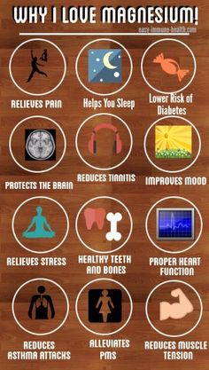 What does magnesium do? Its involved in hundreds of reactions throughout your body. You need magnesium:What does magnesium do? Its involved in hundreds of reactions throughout your body. You need magnesium:easy-immune-h. Health And Nutrition, Health Tips, Health And Wellness, Health Fitness, Health Care, Nutrition Guide, Fitness Hacks, Nutrition Education, Easy Fitness