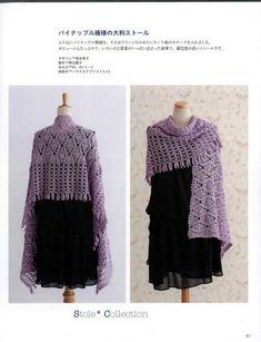 30 Stall and shawl Crochet - 轻描淡写 - 轻描淡写