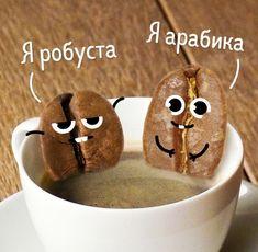 Кофеманам ;)
