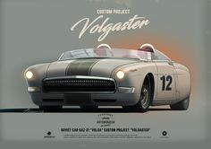 "Custom project GAZ-21 ""VOLGAster"", Andrey Tkachenko on ArtStation at https://www.artstation.com/artwork/KPQOy"